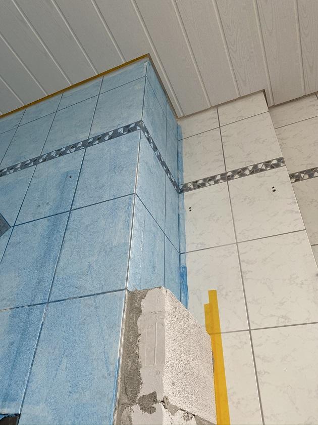 Teilsanierung Badezimmer- fugenlos in Pforzheim und Umgebung